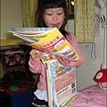2012-0426-TOP945康軒學習雜誌 (2)