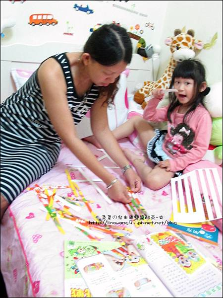 2012-0426-TOP945康軒學習雜誌 (7)