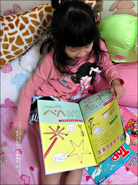 2012-0426-TOP945康軒學習雜誌 (9)
