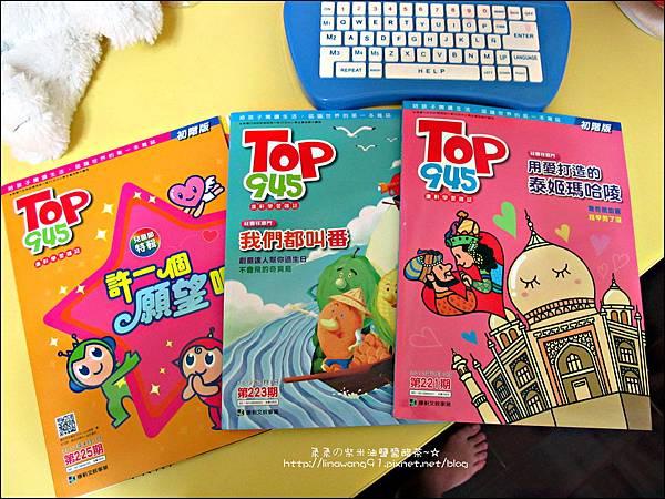 2012-0426-TOP945康軒學習雜誌 (12)