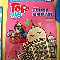 2012-0426-TOP945康軒學習雜誌 (14)
