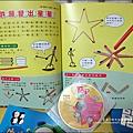 2012-0426-TOP945康軒學習雜誌 (16)
