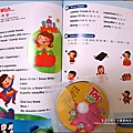 2012-0426-TOP945康軒學習雜誌 (17)