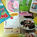 2012-0426-TOP945康軒學習雜誌 (18)