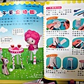 2012-0426-TOP945康軒學習雜誌 (19)