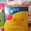 2012-0426-TOP945康軒學習雜誌 (20)