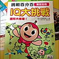 2012-0426-TOP945康軒學習雜誌 (21)