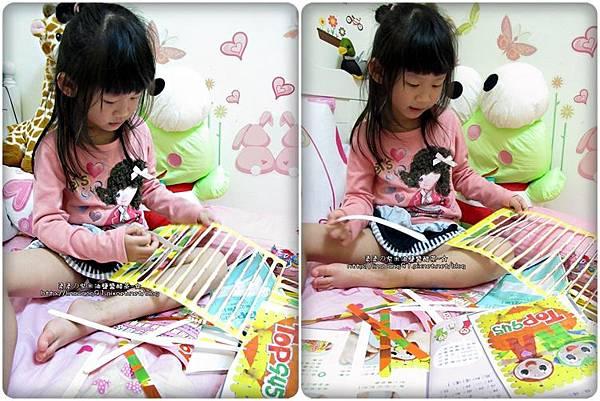 2012-0426-TOP945康軒學習雜誌 (23)