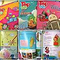 2012-0426-TOP945康軒學習雜誌 (24)