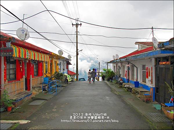 2012-0419-南投-清境-博望新村-美斯樂傣味店 (4)