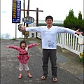 2012-0419-南投-清境-博望新村-美斯樂傣味店 (20)