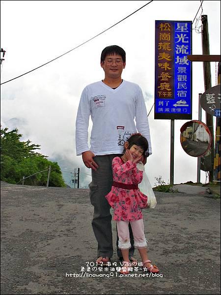2012-0419-南投-清境-博望新村-美斯樂傣味店 (21)