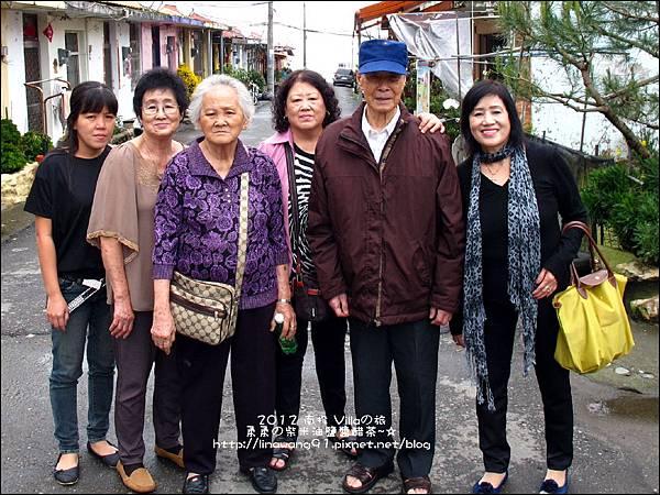 2012-0419-南投-清境-博望新村-美斯樂傣味店 (24)