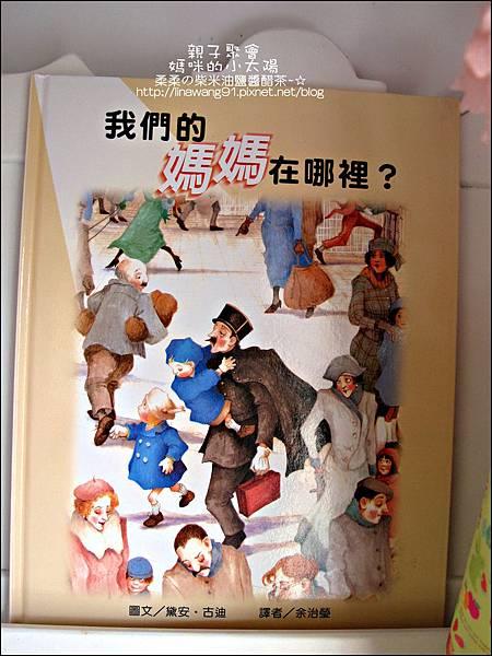 2012-0511-小太陽-6-6-康乃馨-母親節快樂 (1)