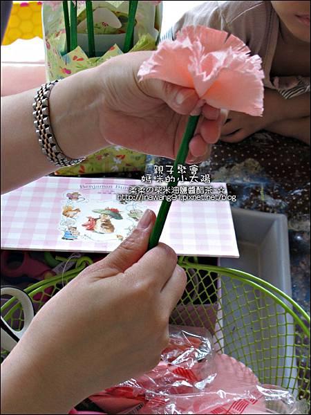 2012-0511-小太陽-6-6-康乃馨-母親節快樂 (3)