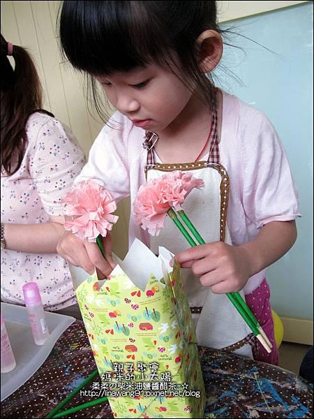 2012-0511-小太陽-6-6-康乃馨-母親節快樂 (11)