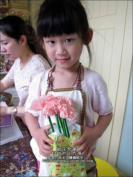 2012-0511-小太陽-6-6-康乃馨-母親節快樂 (12)