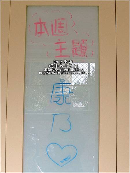 2012-0511-小太陽-6-6-康乃馨-母親節快樂 (16)