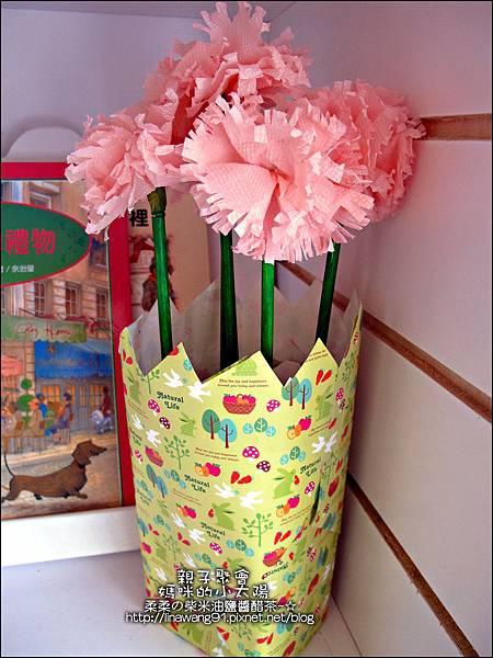2012-0511-小太陽-6-6-康乃馨-母親節快樂 (18)