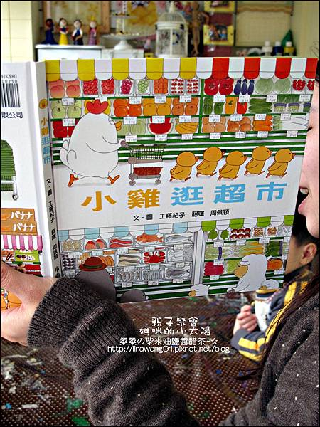 2012-0321-小太陽-6-1-復活節拼蛋 (2)