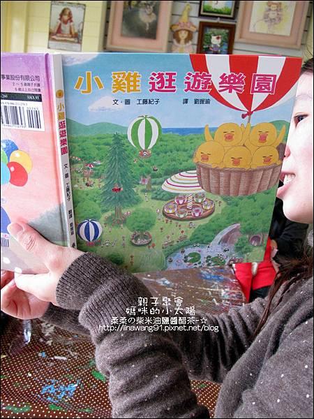 2012-0321-小太陽-6-1-復活節拼蛋 (3)