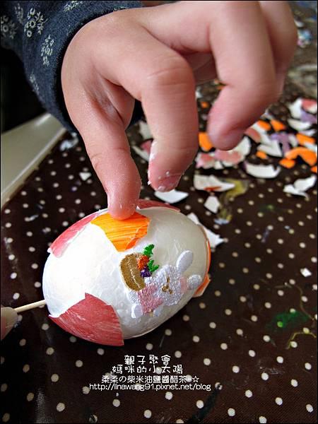 2012-0321-小太陽-6-1-復活節拼蛋 (12)
