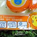 2012-0525-Simba辛巴防蚊液3件組 (3)