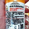 2012-0525-Simba辛巴防蚊液3件組 (4)