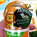 2012-0525-Simba辛巴防蚊液3件組 (5)