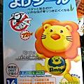 2012-0525-Simba辛巴防蚊液3件組 (6)