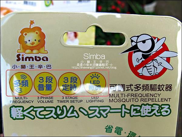 2012-0525-Simba辛巴防蚊液3件組 (9)