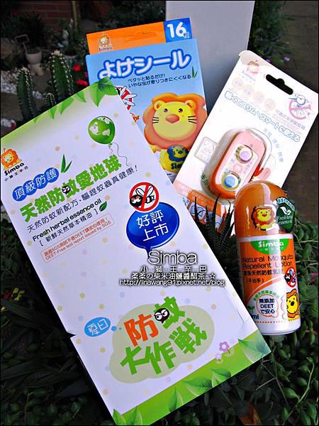 2012-0525-Simba辛巴防蚊液3件組 (11)