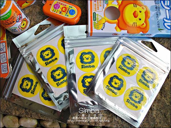 2012-0525-Simba辛巴防蚊液3件組 (12)