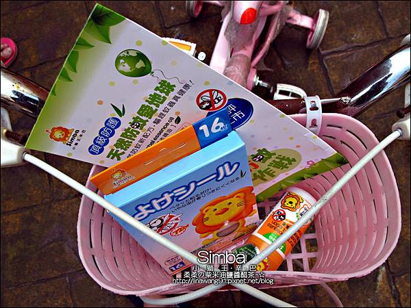 2012-0525-Simba辛巴防蚊液3件組 (22)