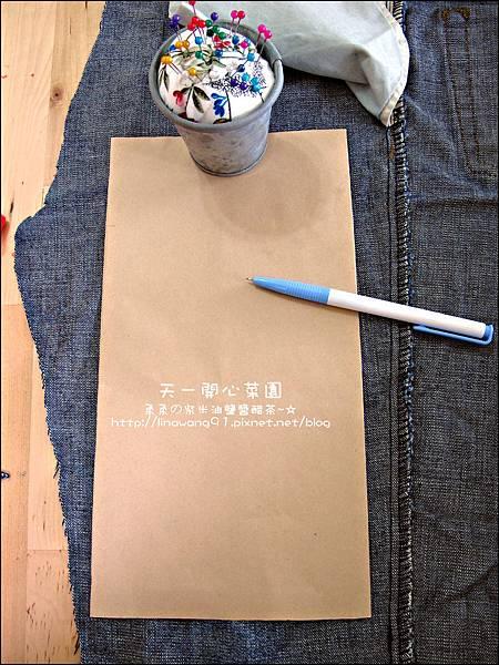 2012-0528-天一開心菜園-手作DIY小包包 (5)