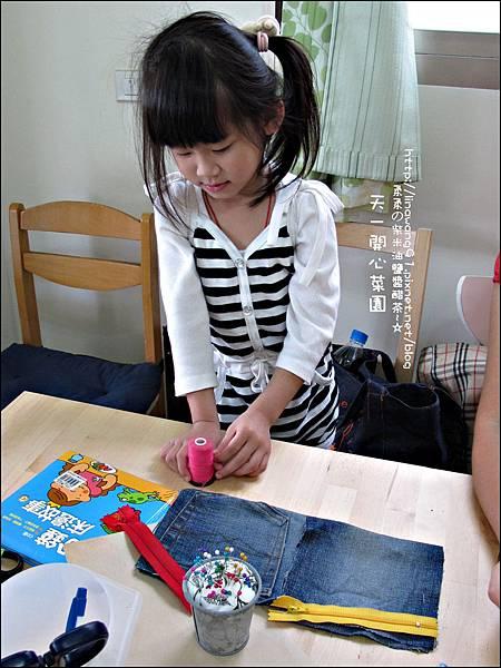 2012-0528-天一開心菜園-手作DIY小包包 (10)