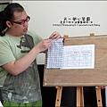 2012-0528-天一開心菜園-手作DIY小包包 (12)