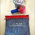 2012-0528-天一開心菜園-手作DIY小包包 (17)