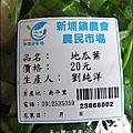 2012-0528-天一開心菜園-假日農夫體驗營 (26)