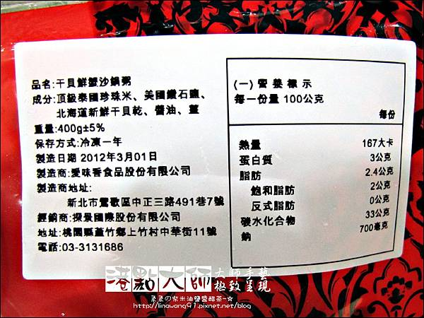 2012-0604-港點大師 (6)