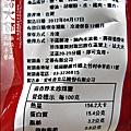 2012-0604-港點大師 (8)
