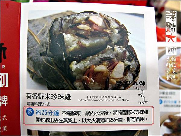 2012-0604-港點大師 (11)
