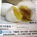 2012-0604-港點大師 (12)