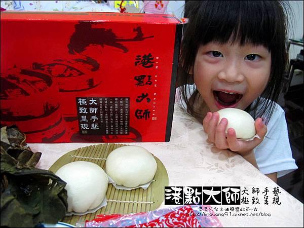2012-0604-港點大師 (19)