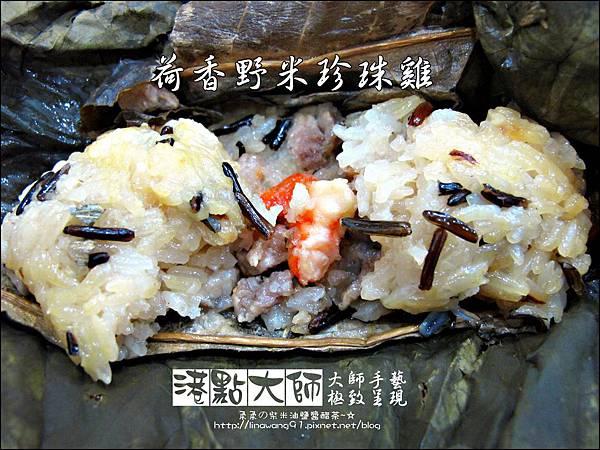 2012-0604-港點大師 (23)
