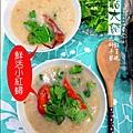 2012-0604-港點大師 (18)