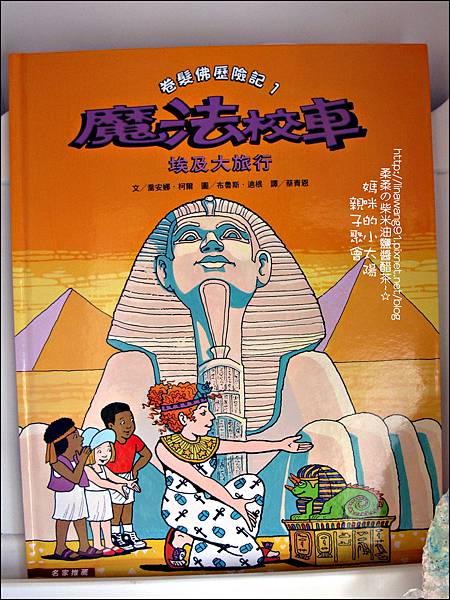2011-0513-小太陽-3-5-埃及壁畫 (2)