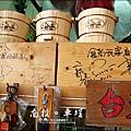 2012-0616-南投-車埕小飯店-木桶便當 (3)