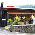 2012-0616-南投-車埕小飯店-木桶便當 (9)