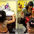 2012-0625-國立歷史博物館-立體書的異想世界 (1)